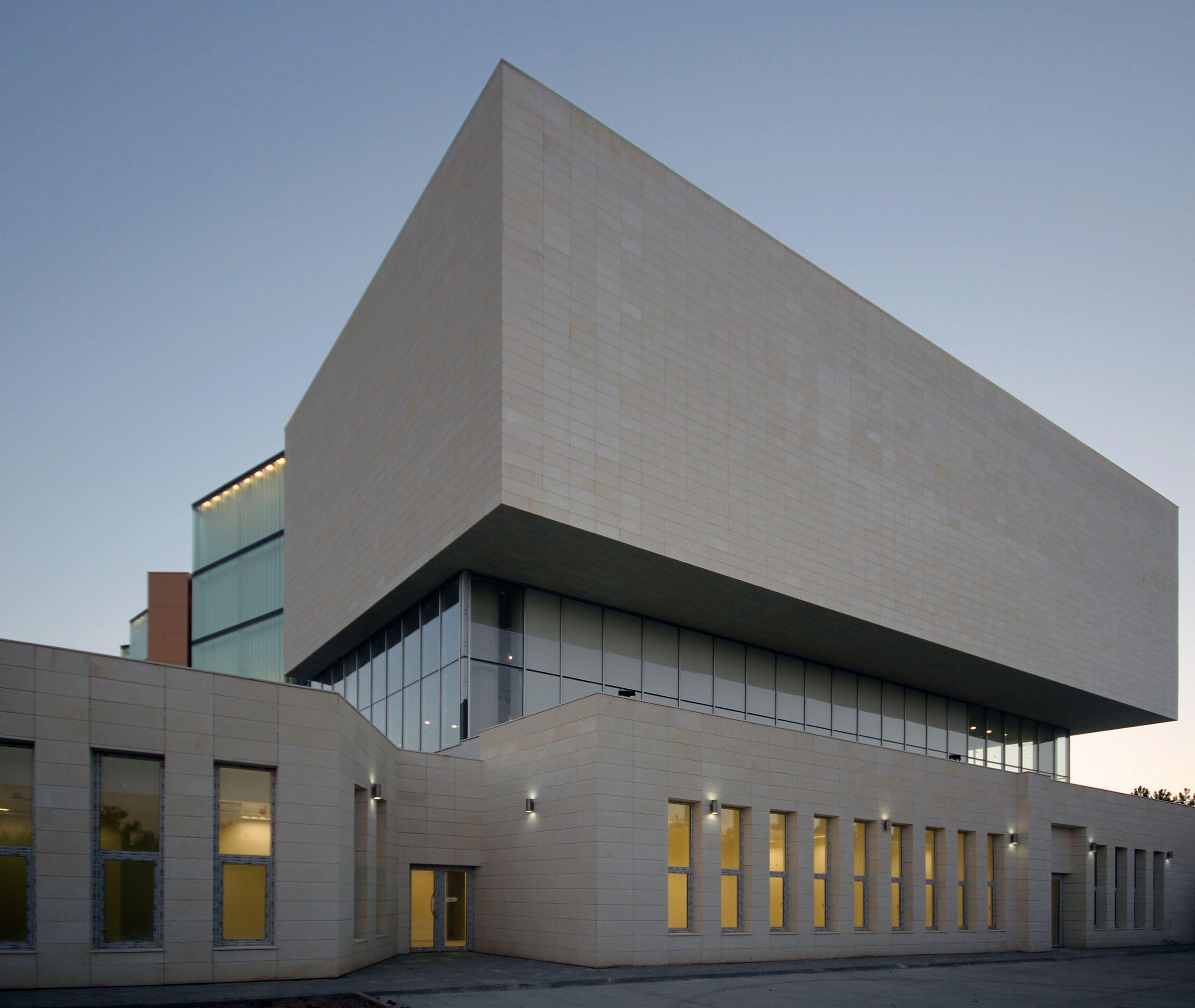Университет Хацэтпэ — музей и центр биоразнообразия