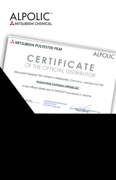 Сертифікат дистриб'ютора