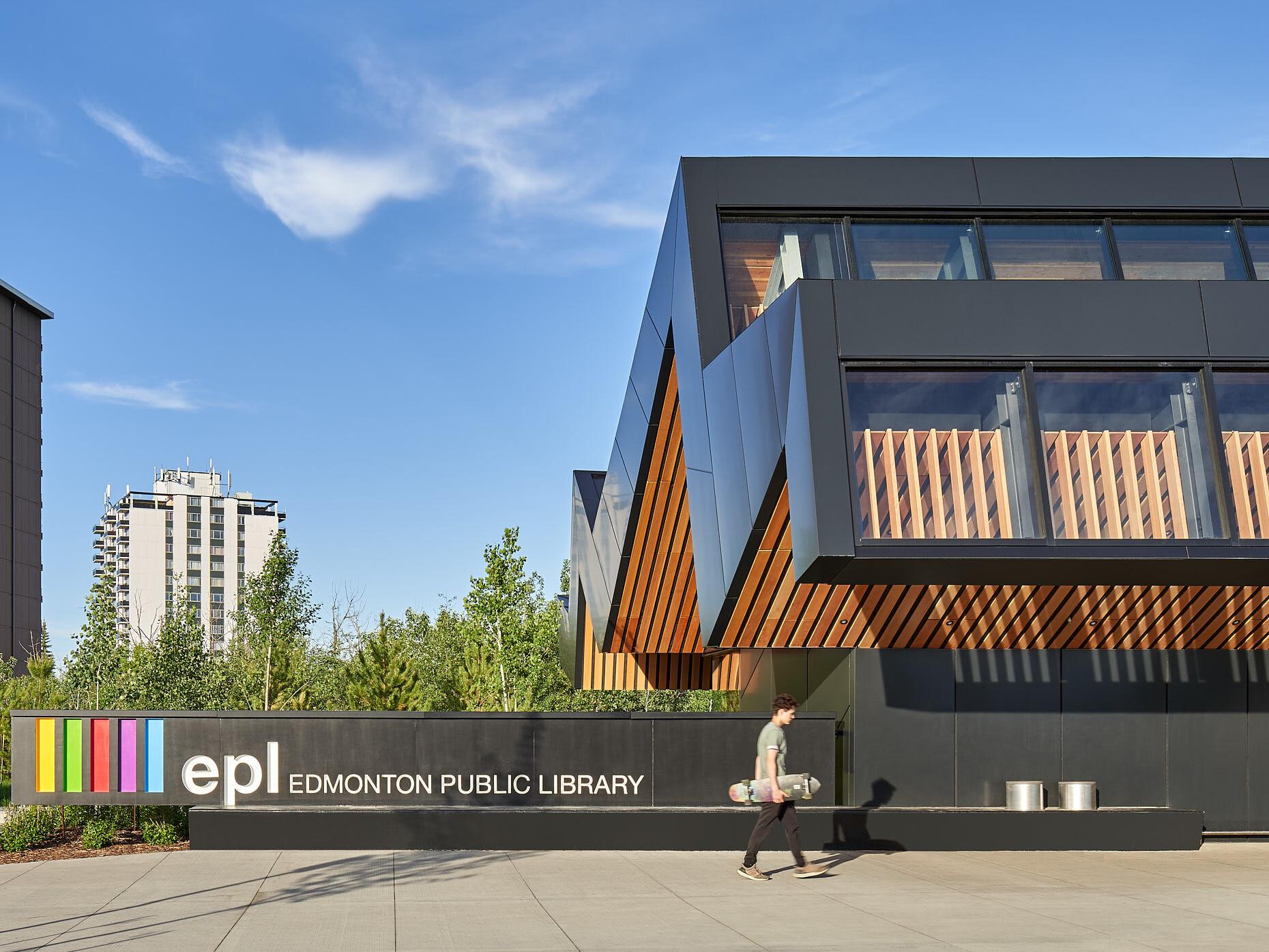 Публичная библиотека Capilano Branch