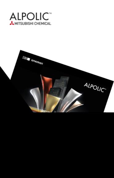 Объекты Alpolic