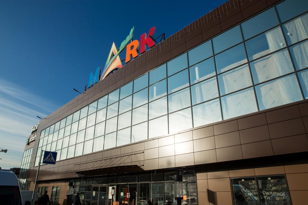 Mark Mall