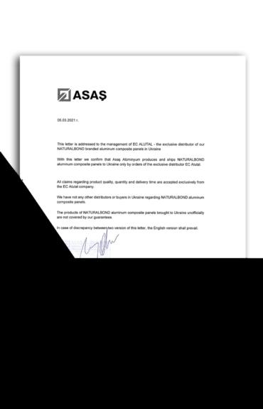Письмо ASAŞ